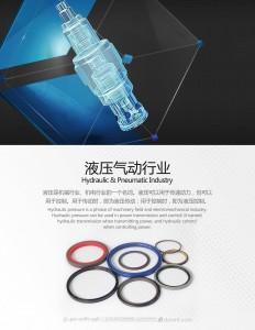 液压气动行业密封件产品海报